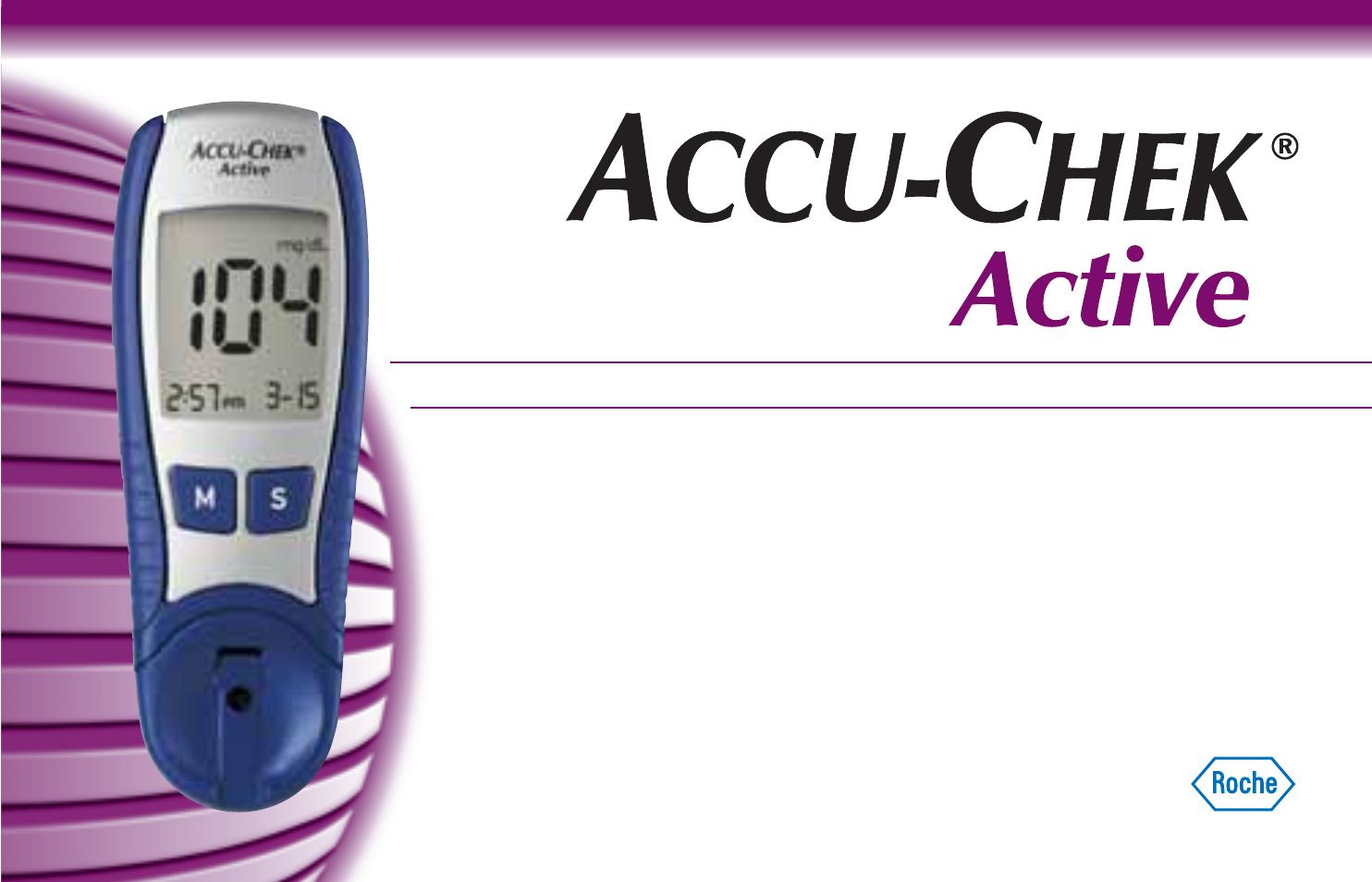 Инструкция accu chek active