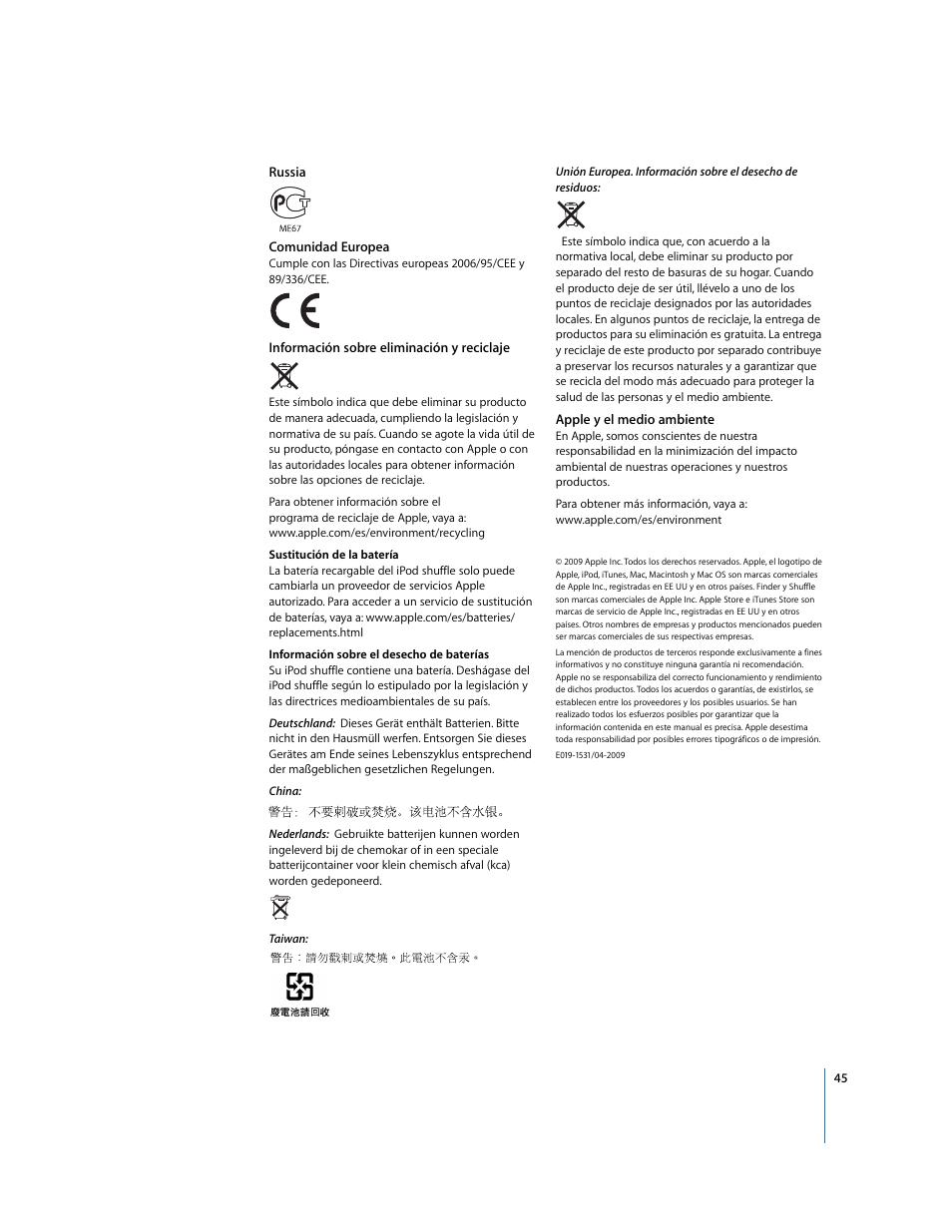 apple ipod shuffle tercera generaci n manual del usuario p gina rh  pdfmanuales com ipod shuffle 3ra generacion manual ipod shuffle 2gb 3rd  generation manual