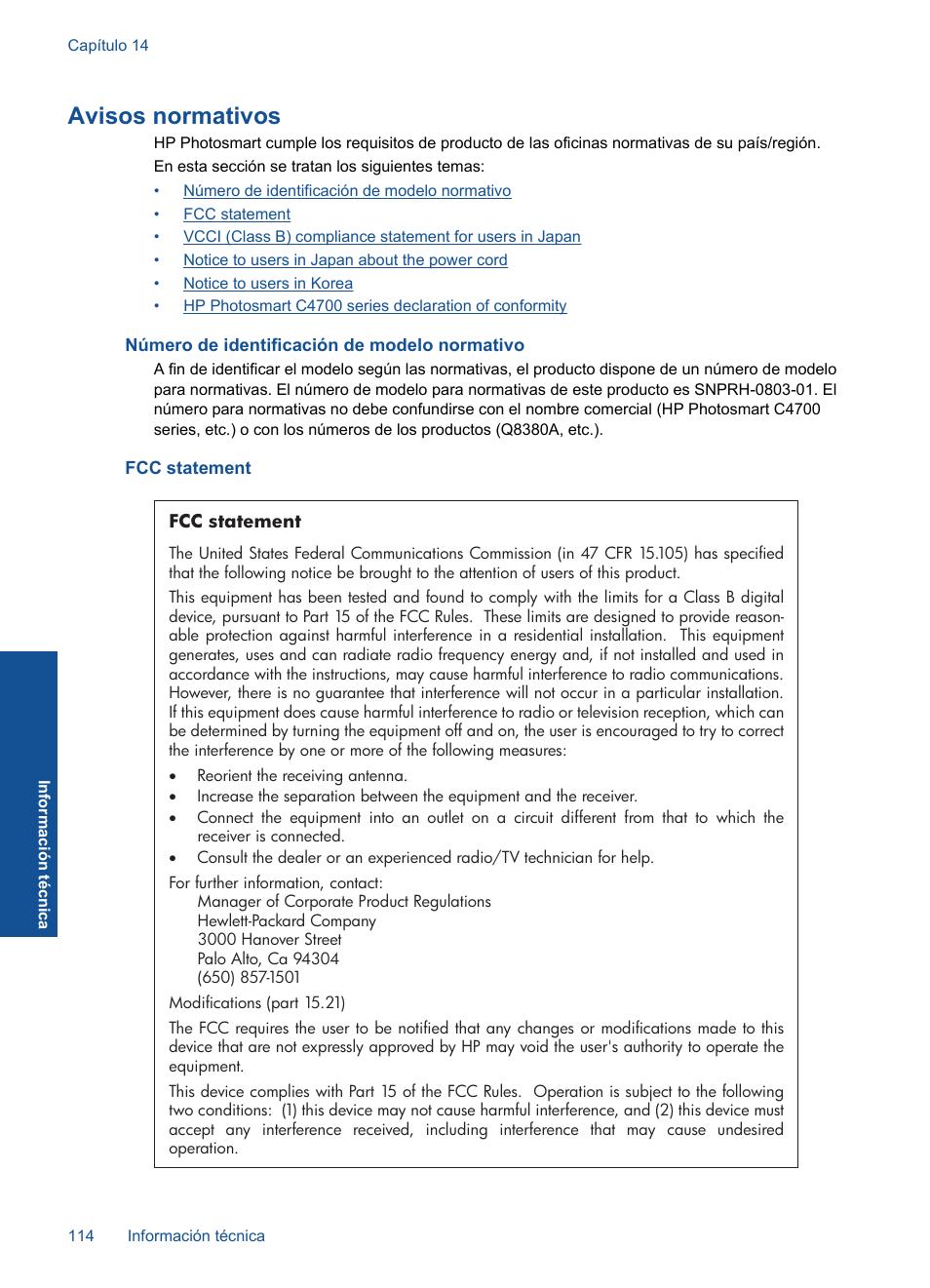 Avisos normativos, Número de identificación de modelo