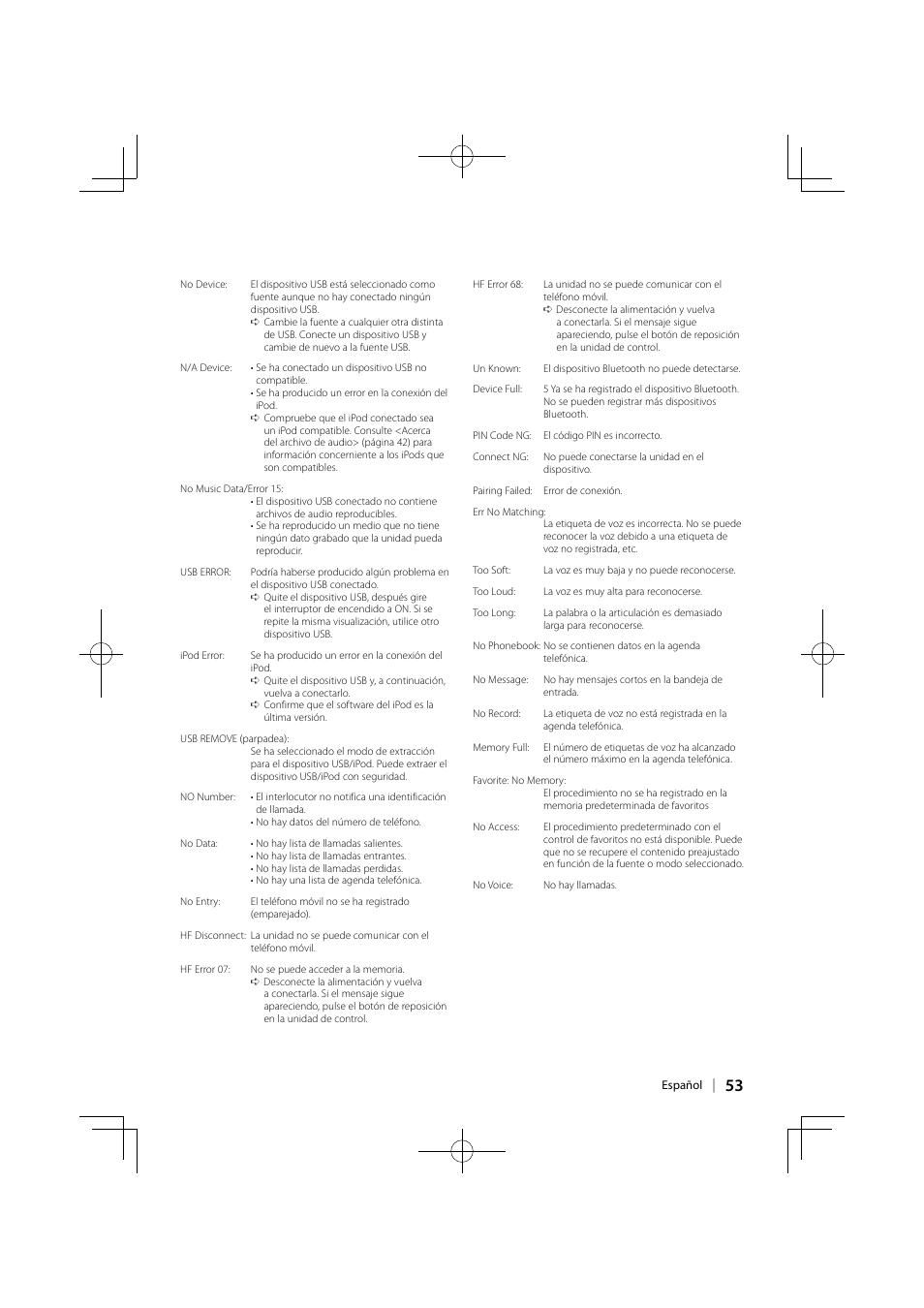 Kenwood KDC-BT8044U Manual del usuario | Página 53 / 56