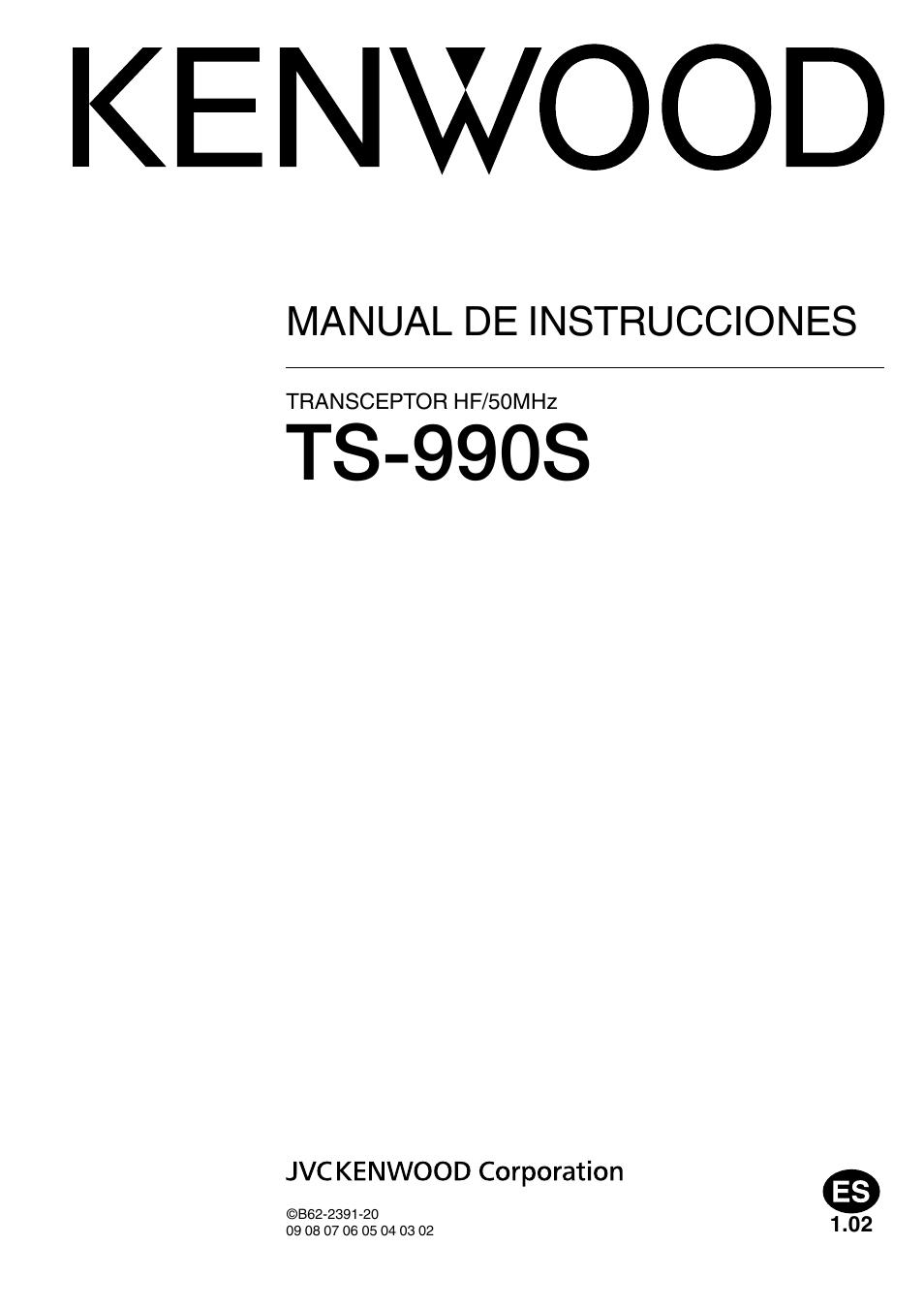 Kenwood TS-990S Manual del usuario | Páginas: 77
