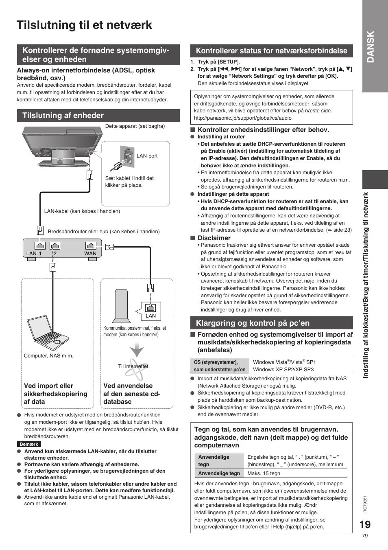 sikkerhedskopiering af computer